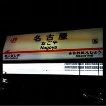 2012 NAGOY…