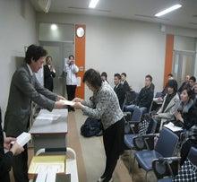 $ワークライフバランス 大田区の女性社長日記-表彰式
