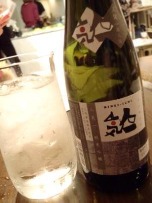 うっかりわくわく桜茶屋。