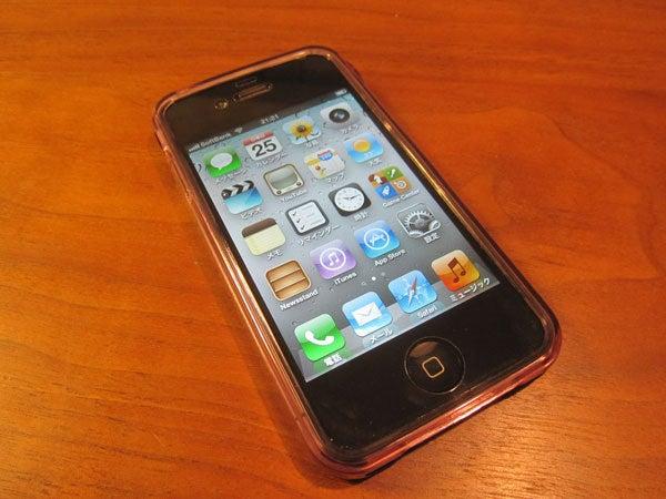 のほほん日記 in 大阪-iPhone4s