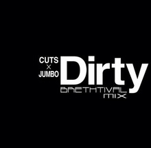 SOUND MARKET CREW blog-Dirty MIX