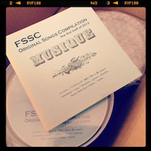 $Music Book