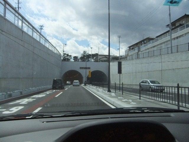 北山トンネルを初通行。 | ジミ都市仙台とぶろぐと