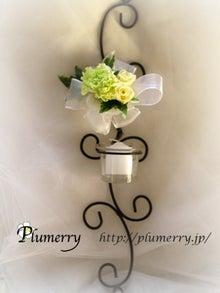 Plumerry(プルメリー)プリザーブドフラワースクール (千葉・浦安校)-ハートリース カーネーション