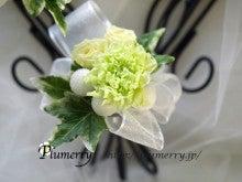 Plumerry(プルメリー)プリザーブドフラワースクール (千葉・浦安校)-ハートリースカーネーション