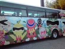 迫田店長の書写山堪能ブログ-KC3V0155.jpg