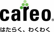 $株式会社キャレオ*社員ブログ              新宿から「ちょっとしたHappy!」をお届けします♪