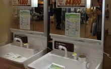 札幌不動産も語るブログ