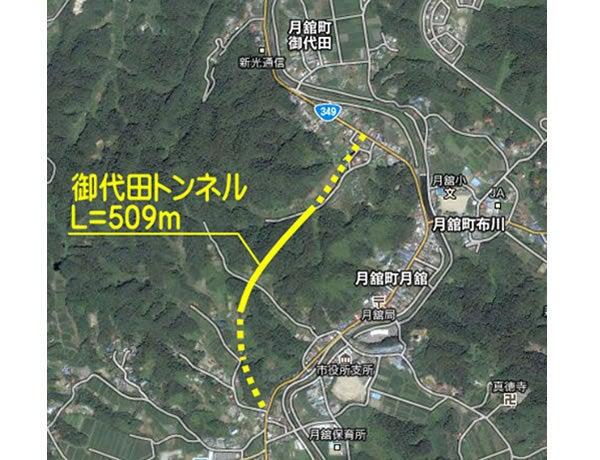 御代田トンネル作業所のブログ