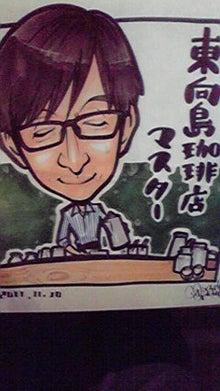 東向島珈琲店 STAFF BLOG-2012032617330000.jpg