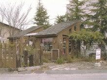 セルフビルドで造る小さな家
