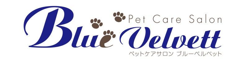 $ペットケアサロン Blue Velvett-ロゴ(大)