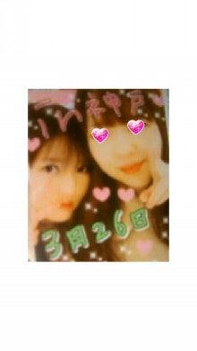 公式:黒澤ひかりのキラキラ日記~Magic kiss Lovers only~-TS39629800300300010001.jpg