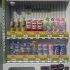 常温自動販売機の画像