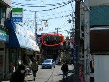 川崎市 麻生区 柿生 美容室ルシル             店長ダイキの毎日更新ブログ