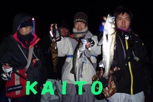 栗田竜男のブログ-CLUB KAITO