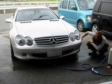 京都の女職人が書く車のブログ☆★-ベンツ 洗車