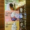 モリバコーヒー 目黒駅東口店/パンナコッタソフト&デニッシュソフトの画像