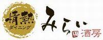 ボアルース長野のブログ