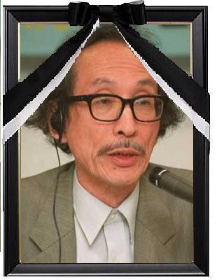 こんなのが名誉教授だなんて東京...
