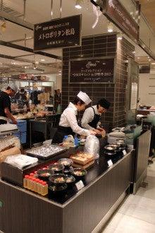 日本『食』再発見