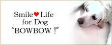 $看板犬PEG太のBowBow!日誌-BowBow!