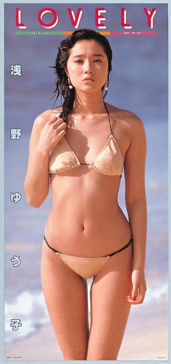 ピンクの可愛い水着を着てくびれた細い腰が美しい浅野ゆう子