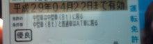 札幌中央区円山のまつ毛エクステなら【ヘアーサロンAZUL】