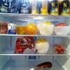 新しい冷蔵庫。の画像