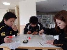 SUNDAI RUGBY MANAGER BLOG-会計