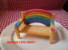 ORANGE CAFE SWEET