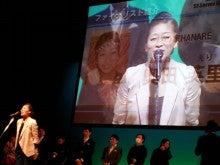 夢とありがとうブログ-2012-03-29 09.26.55.jpg2012-03-29 09.26.55.jpg