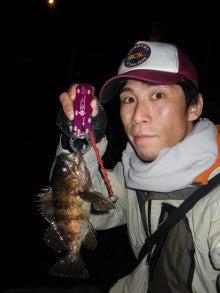 フィッシュハンティング Fish Hunting