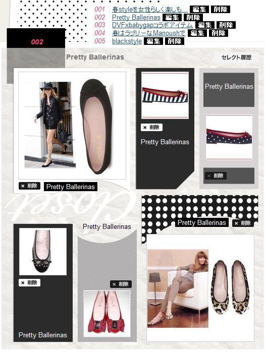増山敬子オフィシャルブログ「one life with fashion,,」Powered by Ameba