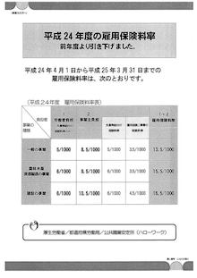 原鶴温泉ブランド事業