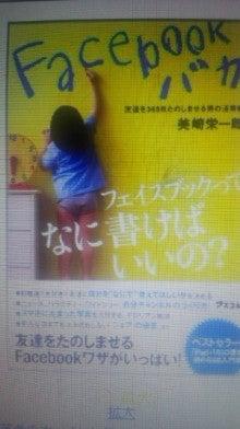デキる男!デキる女!のイメージ戦略byまりあ-120329_130707.jpg