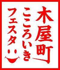 京都カレーうどん みね八公式ブログ