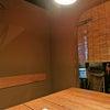 和風ダイニング きざみ 渋谷南口店/個室居酒屋でお手軽定食ランチ♪の画像