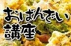 貸スタジオ・レンタルスタジオ「ジョイフルスタジオ」ブログ