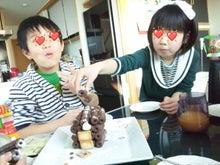 まこママとりんたんの友達100人できるかな★-Image003.jpg