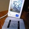 血圧計とヨガ☆の画像