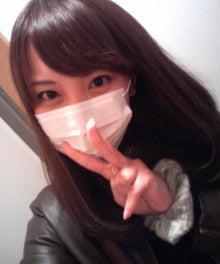 平野由希のyuki pocket Powered by アメブロ-DSC_0389.jpg