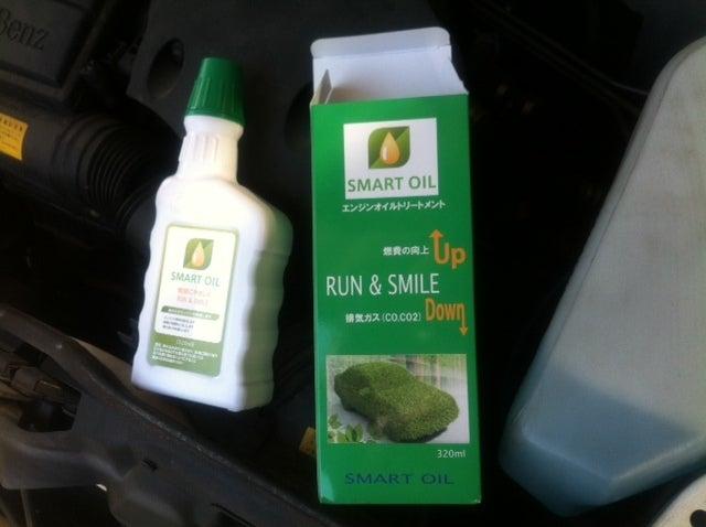 $中古車を【格安】、さらに【無料】で購入できる方法-バラード梨木