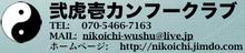 $KOKI・NAKATA OFFICIAL BLOG