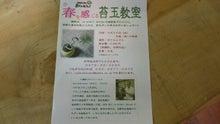 古民家cafe おてんとさん-1333079716323.jpg