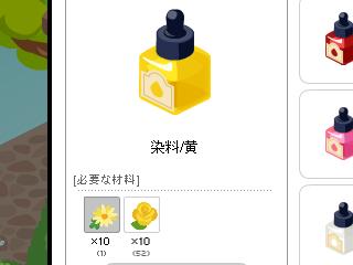 呑気な暮らし.com♪