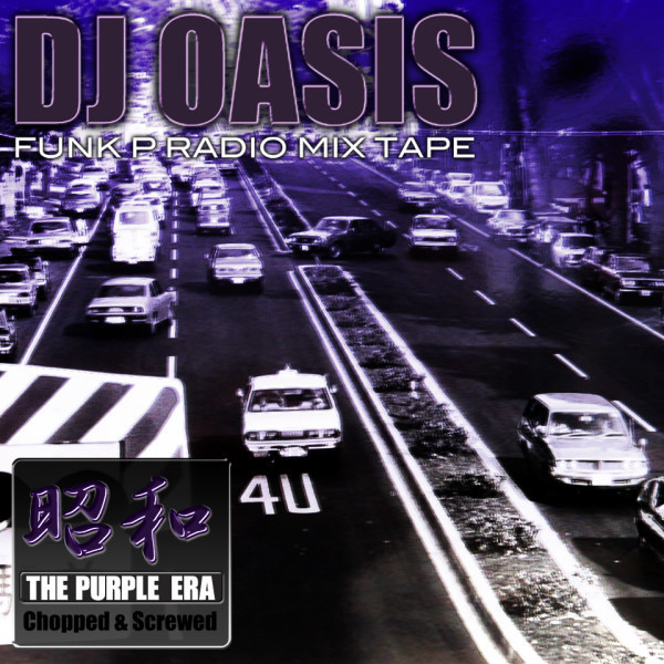 $DJOASIS 自主規制なし Powered by アメブロ