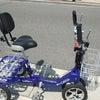 四輪車の画像