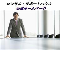 新時代の黒字経営術 明日からのビジネスをやりなおそう!