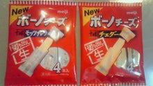 一姫二太郎日記-201202251259001.jpg